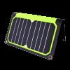 BMSLR11-1-Beam Outback range solar panel 11watt-1